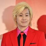 """KAT-TUN中丸&カズレーザー、小倉優子の""""キッチン飲み""""姿に「グッと来る」「いいっすね~」"""