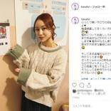 整形公言の元AKB48小林香菜、同期に言われた「カイジみたい」 さらに風評被害も…