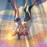 【先ヨミ・デジタル】RADWIMPS『天気の子 complete version』がダウンロードAL首位走行中 ヒプマイ新作/EMPiREが続く