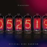 【先ヨミ・デジタル】Official髭男dism「Pretender」がストリーミング首位継続中 back number「クリスマスソング」がトップ10に