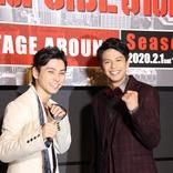 村上虹郎&森崎ウィン、イルミネーション点灯式でトニー役への意気込みを語る 『ウエスト・サイド・ストーリー』Season2