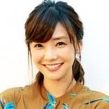「まるで妖精」 倉科カナ、草原での撮影姿にネット反響