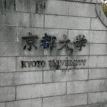 イベントレポート「小原好美さんトークイベント in京都大学」に参加してきました!