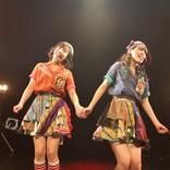 けものフレンズから飛び出した「ちく☆たむ」の主催ライブ Gothic×Luck、尾崎由香ら4組が会場を魅了