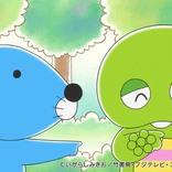 ぼのぼの×ガチャピン・ムックがコラボでアニメに物販にYouTubeにと怒濤の展開!