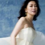 中山美穂、「君のこと」MVで信藤三雄と約20年ぶりのタッグ