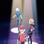 枢やな キャラ原案アニメが発表!CVは内田雄馬、古川慎、神谷浩史『スケートリーディング☆スターズ』
