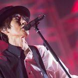 スピッツ、全国ツアーが静岡から開幕「一人ひとり全員にありがとう」