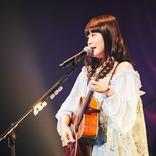 吉澤嘉代子 デビュー5周年記念ライブ『ザ・ベストテン』オフィシャルレポート