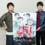 興津和幸、石井マークが登壇 『ハイキュー‼ 陸 VS 空』先行上映会レポ到着!
