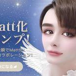 あの美白タレント・Matt(マット)さんになれる!?BeautyPlusの新しいスタンプがすごい!!!