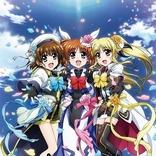 シリーズ15周年記念「リリカル☆ライブ」 なのは、フェイト、はやてを描いたビジュアル完成