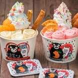 あのYouTuberとコラボ! くまモンの熊本ロールアイスが期間限定で新発売