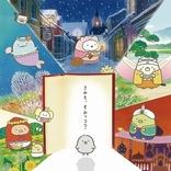 【週末アニメ映画ランキング】「すみっコぐらし」が2位に再浮上し興収8億5000万円突破