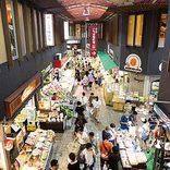 金沢「近江町市場」の食べ歩きスポットおすすめ5選!旬の魚介&ご当地グルメに大満足