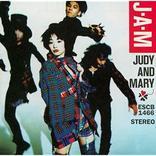 伝説のバンド「JUDY AND MARY」元気の出るオススメ曲5選を紹介!