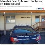 防犯用拳銃の罠に仕掛けた本人が被弾、死亡する(米)