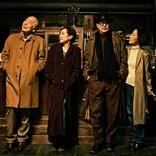 石橋蓮司、阪本順治監督最新作『一度も撃ってません』で18年ぶり映画主演