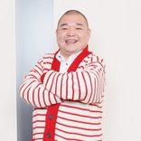 内山信二、妻が「プチ武田久美子」なゴージャス美女で「意外!」の声続々