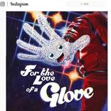 マイケル・ジャクソンの白い手袋が語り部のミュージカル「For the Love of a Glove」 プロデューサーの一人はジョニー・デップ