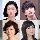 瀬戸康史、三吉彩花らが出演 舞台『母を逃がす』の上演が決定 ノゾエ征爾の演出で松尾スズキの話題作がよみがえる