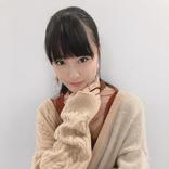 大友花恋、「新鮮な感じ」ドキドキ…ある決断を報告!