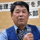 ジャパンライフの被害者 「安倍首相の『桜を見る会』招待状で信用した」