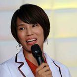 元女子柔道選手・松本薫氏、第2子出産 「アイス食べたい」の声相次ぐ