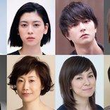 松尾スズキの問題作『母を逃がす』がノゾエ征爾の新演出で蘇る