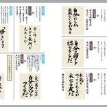 """高畑充希『同期のサクラ』同期4人の経歴&""""じいちゃんのFAX""""一挙公開"""