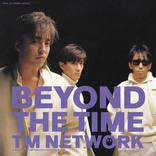 TM NETWORK大ヒットシングル2タイトルを7インチ・アナログレコードでリリース!