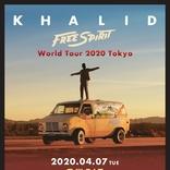 今最も勢いのある天才R&Bスター Khalid(カリード)来日公演決定!12/5(木)18:00よりチケット発売開始!