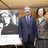 ぴあフィルムフェスティバル「大島渚賞」を新設 審査委員長は坂本龍一