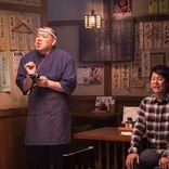 「CMオンエアバトル」銀シャリ・笑い飯ら4組が即興ネタで芸人魂見せつける
