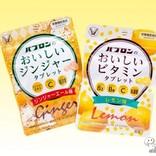 お口爽快系タブレットにはない、ビタミンCと乳酸菌入り!『パブロンのおいしいジンジャータブレット/ビタミンタブレット』