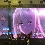 天野喜孝のアニメ「ジビエート」、「Anime Expo 2020」にて世界初上映が決定! ゲストで天野喜孝氏本人が登壇、オープニング楽曲を提供する吉田兄弟のライブも開催! 【アニメニュース】