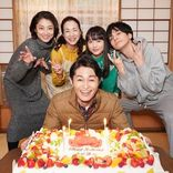 安田顕、46歳の誕生日を生田斗真らがサプライズでお祝い