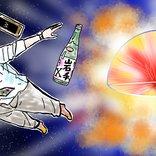 ブラックホールの新トリビア3選。人類誕生に影響、時間を止める…知られざる宇宙の謎