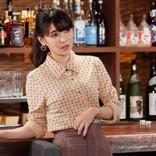 今夜の『俺の話は長い』ニート生田斗真に就職話? 倉科カナから2文字の伝言が届き…