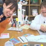 よゐこ濱口、生配信で突然のアッキーナ登場にファン歓喜 「神回!」