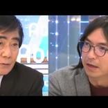 村西とおる氏、イベント降板問題に苦言 「反社会的な仕事ですか?」