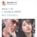 """""""鋼のメンタル"""" 彩川ひなの、""""顔面凶器""""小沢仁志をMatt化"""