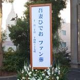 欅坂46平手が叫ぶ「僕は嫌だ!」の起源は『ダイターン3』なのか?