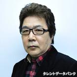 声優・玄田哲章のはまり役だったアニメキャラランキング