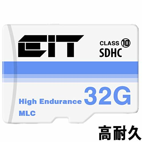 E.I.T. microsd 32gb class10 マイクロsdカード 高耐久 MLC フラッシュ採用 ドライブレコーダー 向け コスパ重視/メモリーカード / micro SD/sdhc / sdカード/tfカード /