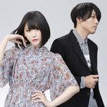 上京するから金をくれ!?  ミニアニメ『ざしきわらしのタタミちゃん』主題歌アーティスト決定!
