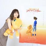 松岡茉優、大好きな『デジモン』劇場版ゲスト出演に歓喜 「私を作ってくれた作品」