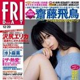 京佳(20)がビキニショットを複数披露!ファンも「めっちゃかわいい!」と太鼓判
