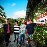 かりゆし58記念日に2年4ヶ月ぶりのフルアルバムリリース決定