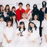 サイダーガール/SILENT SIREN/藤巻亮太/GANG PARADE出演 【NOW PLAYING JAPAN LIVE vol.4 】開催